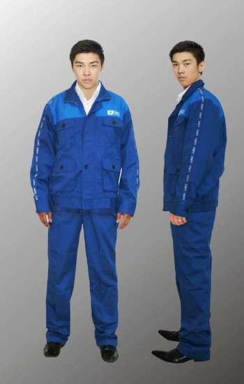 Đồng phục bảo hộ cao cấp tay dài màu xanh