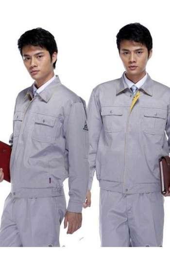 Đồng phục bảo hộ cao cấp tay dài màu xám
