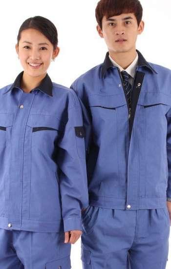 Đồng phục bảo hộ tay dài phối màu xanh đen