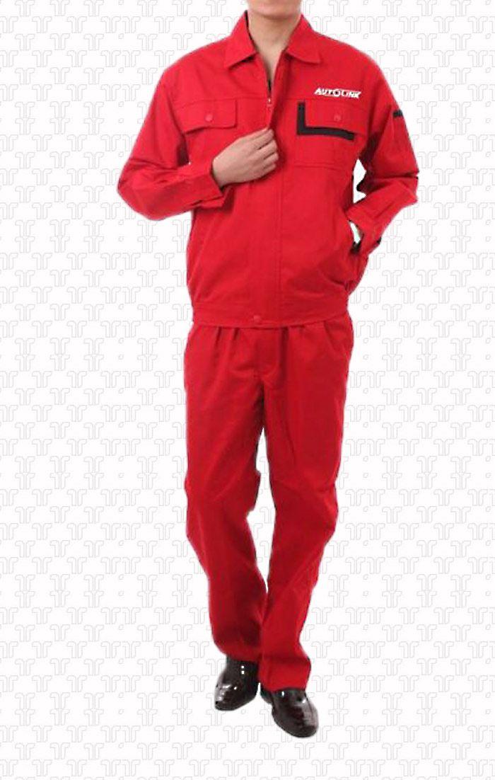 Đồng phục bảo hộ cao cấp tay dài màu đỏ