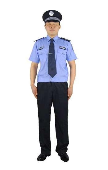 Đồng phục bảo vệ sơ mi xanh dương tay ngắn quần tây